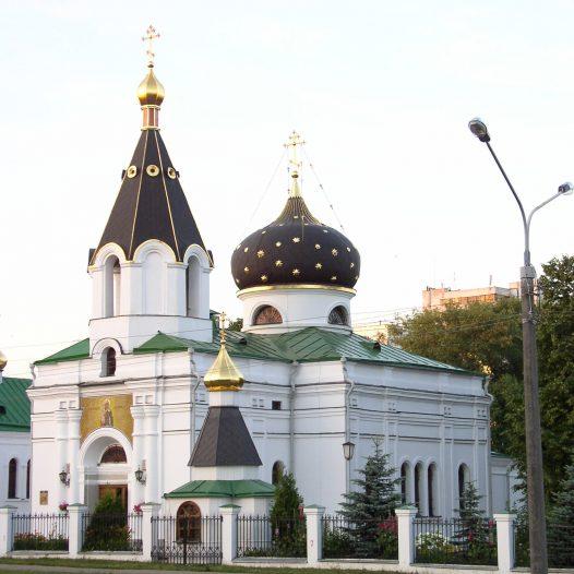 ISPN Course 2017 – Minsk, Belarus